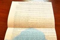 Dziwne listy w skrzynkach gnieźnieńskich parlamentarzystów