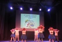 IV Turniej Taneczny