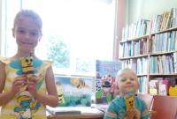 Trwają wakacje z biblioteką