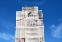 Wieża obserwacyjna w Kłecku wyremontowana