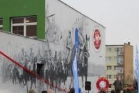 Odsłonięto mural upamiętniający setną rocznicę odzyskania Niepodległości i wybuchu Powstania Wielkopolskiego