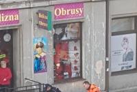 Zdemolował sklep i wyskoczył przez okno
