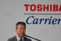 Toshiba o krok bliżej do rozpoczęcia produkcji