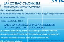 Dołącz do Wielkopolskiej Izby Gospodarczej!
