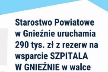 Powiat wspiera szpital kwotą 290 tys. zł! Są także inni darczyńcy!