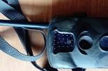 Policjanci odzyskali skradzioną fotopułapkę