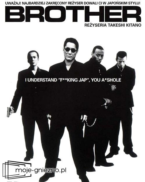 Yakuza w MOK-u