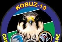 KOBUZ-19, czyli ćwiczenie taktyczno-specjalne