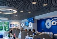 Nowoczesne Biuro Obsługi Klienta Enei w Gnieźnie w nowej lokalizacji