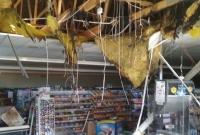 Pożar marketu Dino w Witkowie