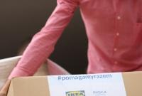IKEA i Ingka Centres wyposażą gnieźnieńską