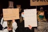 Kolejny Strajk Kobiet przeszedł ulicami Gniezna!