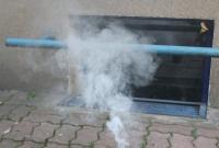Pożar w banku PKO BP w Trzemesznie