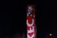 Restauracja KFC w Gnieźnie otwarta