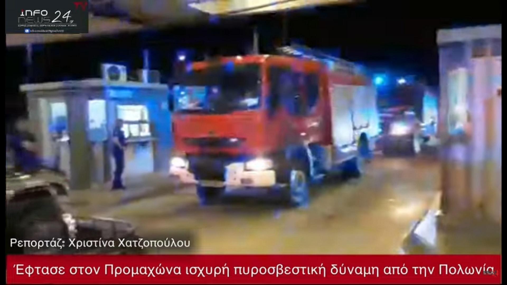 Polscy strażacy - w tym z Gniezna - dotarli do Grecji!